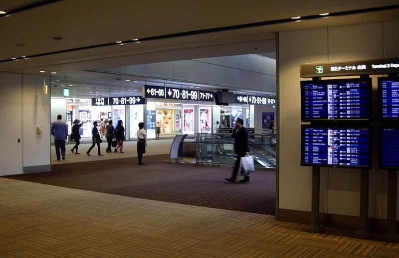 シルクロード一人旅「我的長征2006」その1・香港へ-0104