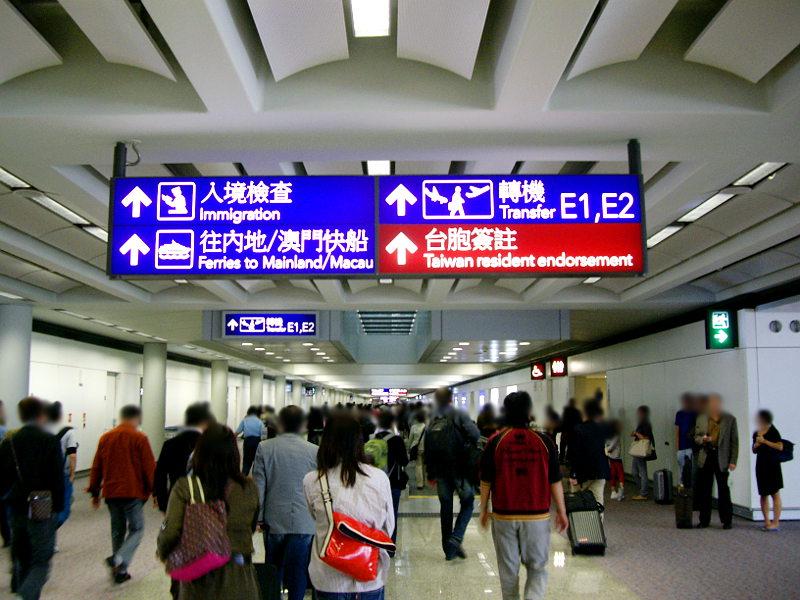 シルクロード一人旅「我的長征2006」その1・香港へ-0105