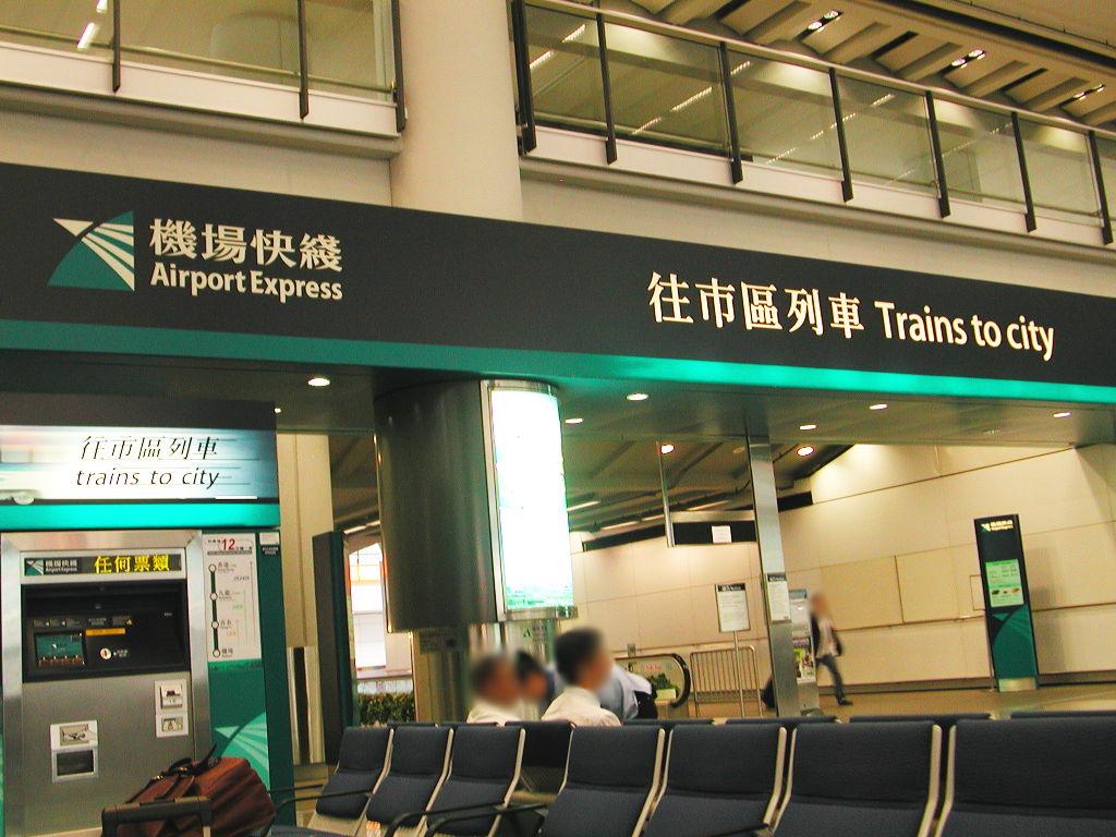 シルクロード一人旅「我的長征2006」その1・香港へ-0108