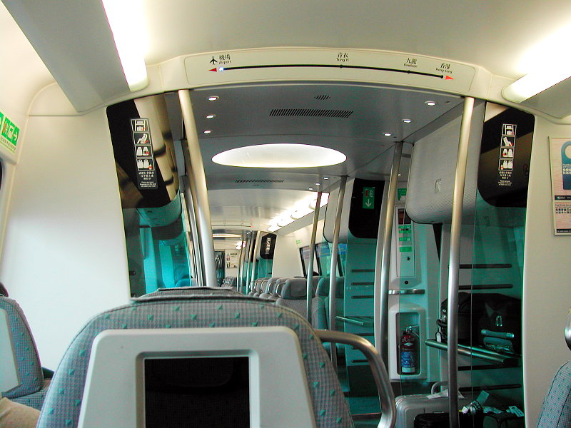 シルクロード一人旅「我的長征2006」その1・香港へ-0109