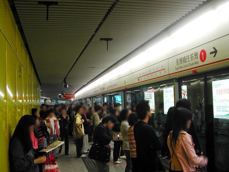 シルクロード一人旅「我的長征2006」その1・香港へ-0111