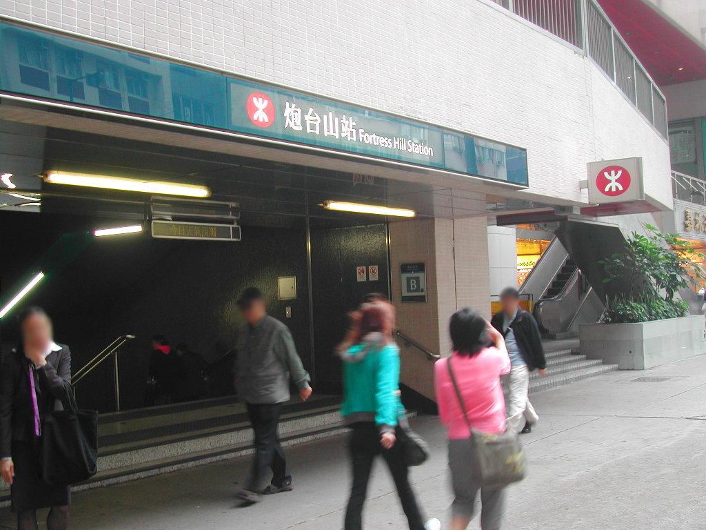 シルクロード一人旅「我的長征2006」その1・香港へ-0113
