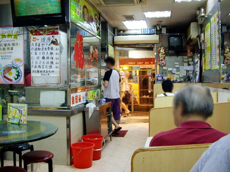 シルクロード一人旅「我的長征2006」その1・香港へ-0116