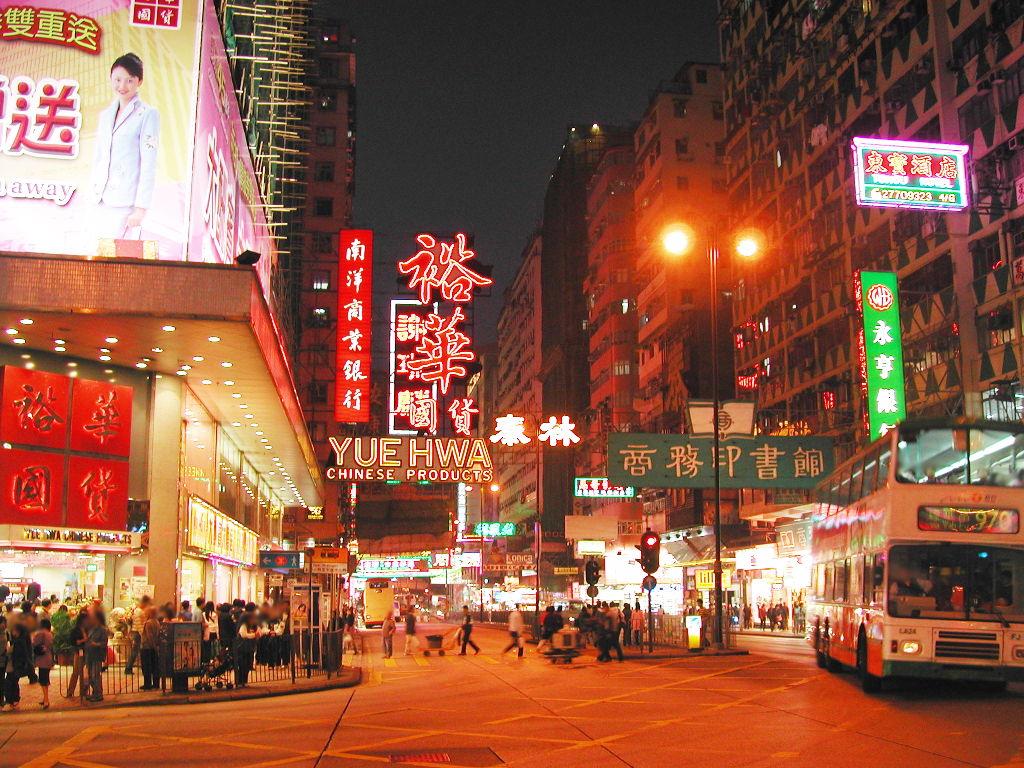 シルクロード一人旅「我的長征2006」その2・香港・観光とグルメ-0224