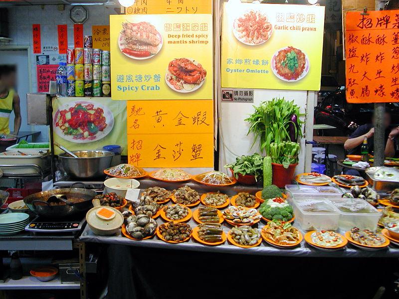 シルクロード一人旅「我的長征2006」その2・香港・観光とグルメ-0227