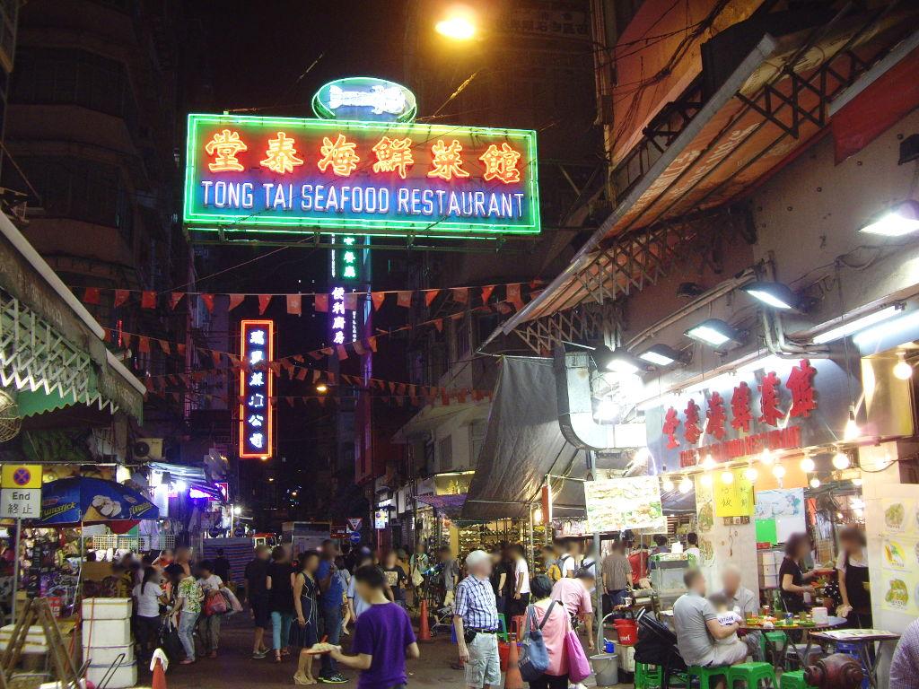 シルクロード一人旅「我的長征2006」その2・香港・観光とグルメ-0232