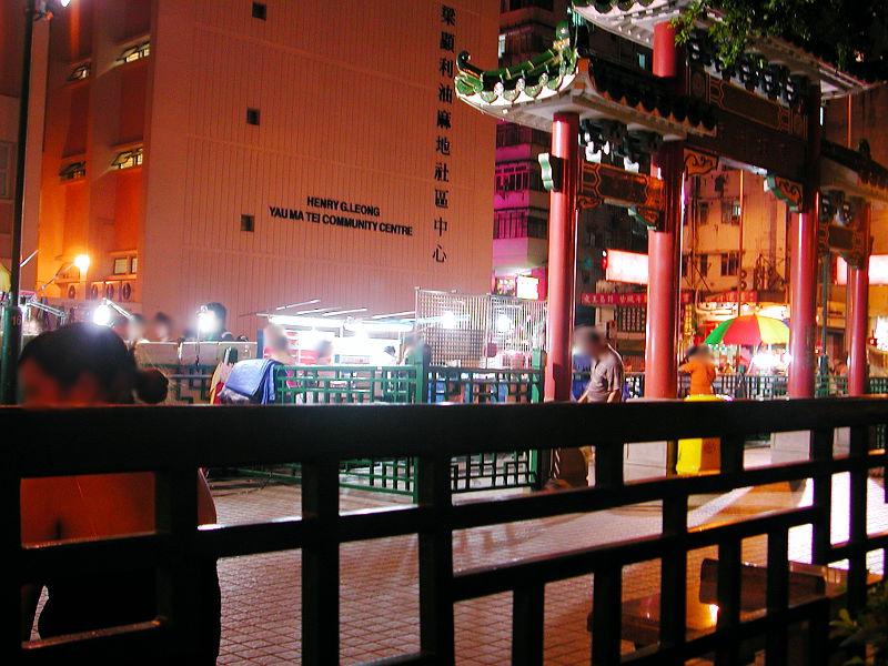 シルクロード一人旅「我的長征2006」その2・香港・観光とグルメ-0234