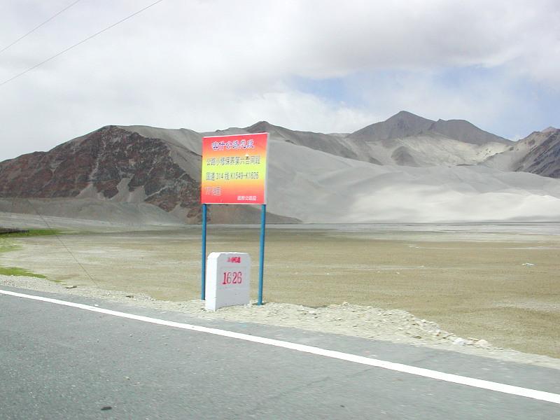 シルクロード一人旅「我的長征2006」その16・ブルンクル湖と絶景-1632