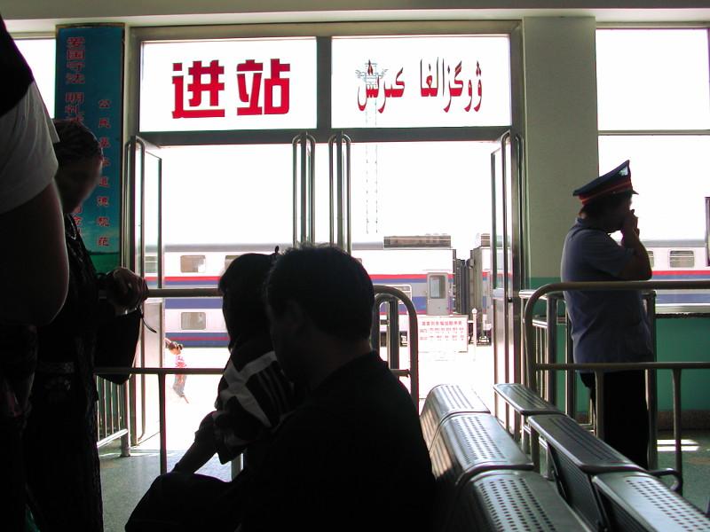 シルクロード一人旅「我的長征2006」その20・カシュガル・駅と寝台列車-2017