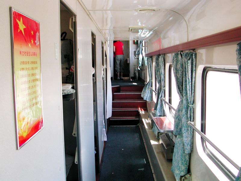 シルクロード一人旅「我的長征2006」その20・カシュガル・駅と寝台列車-2027