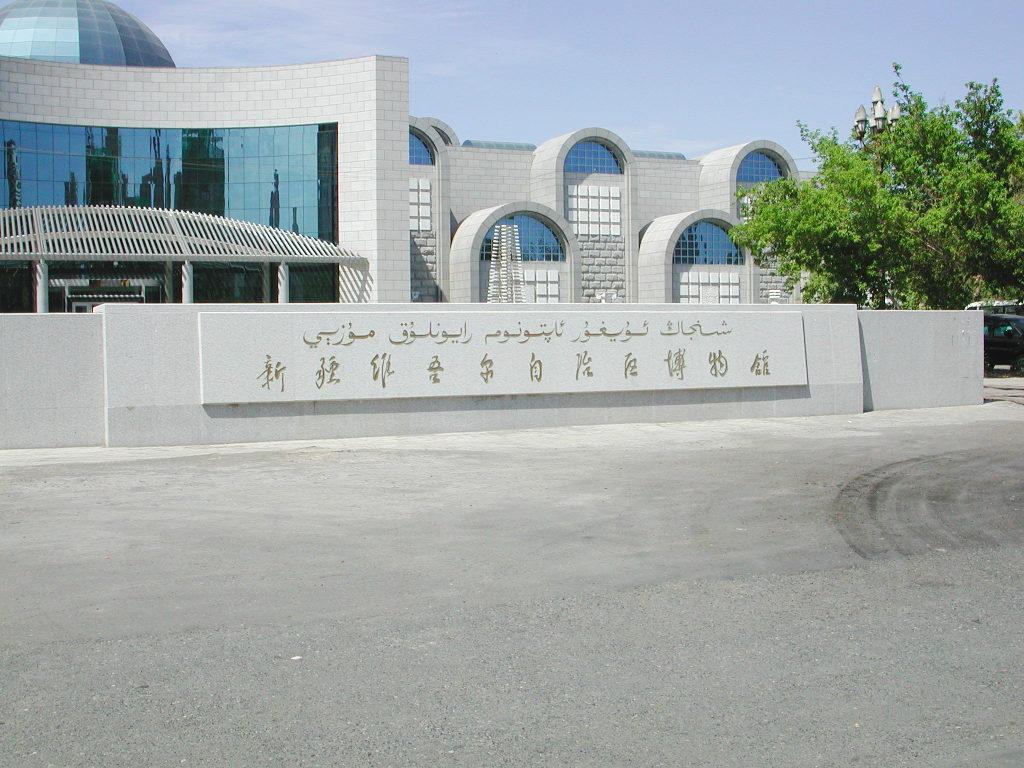 シルクロード一人旅「我的長征2006」その23・ウルムチ・新疆維吾尓自治区博物館-2303