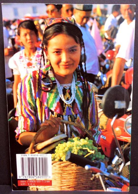 シルクロード一人旅「我的長征2006」その23・ウルムチ・新疆維吾尓自治区博物館-2311