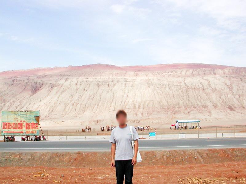 シルクロード一人旅「我的長征2006」その25・トルファン・火焔山-2518