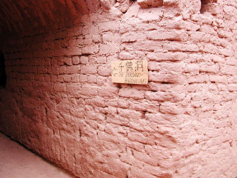 シルクロード一人旅「我的長征2006」その26・トルファン・吐峪溝-2619