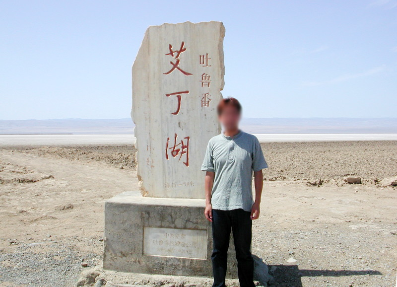 シルクロード一人旅「我的長征2006」その30・トルファン・艾丁湖-3015