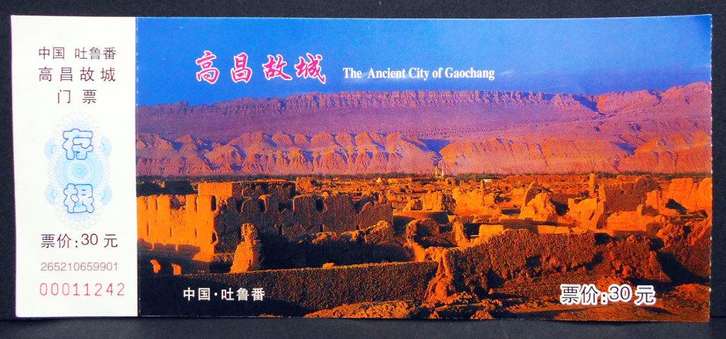シルクロード一人旅「我的長征2006」その31・トルファン・高昌故城-3107