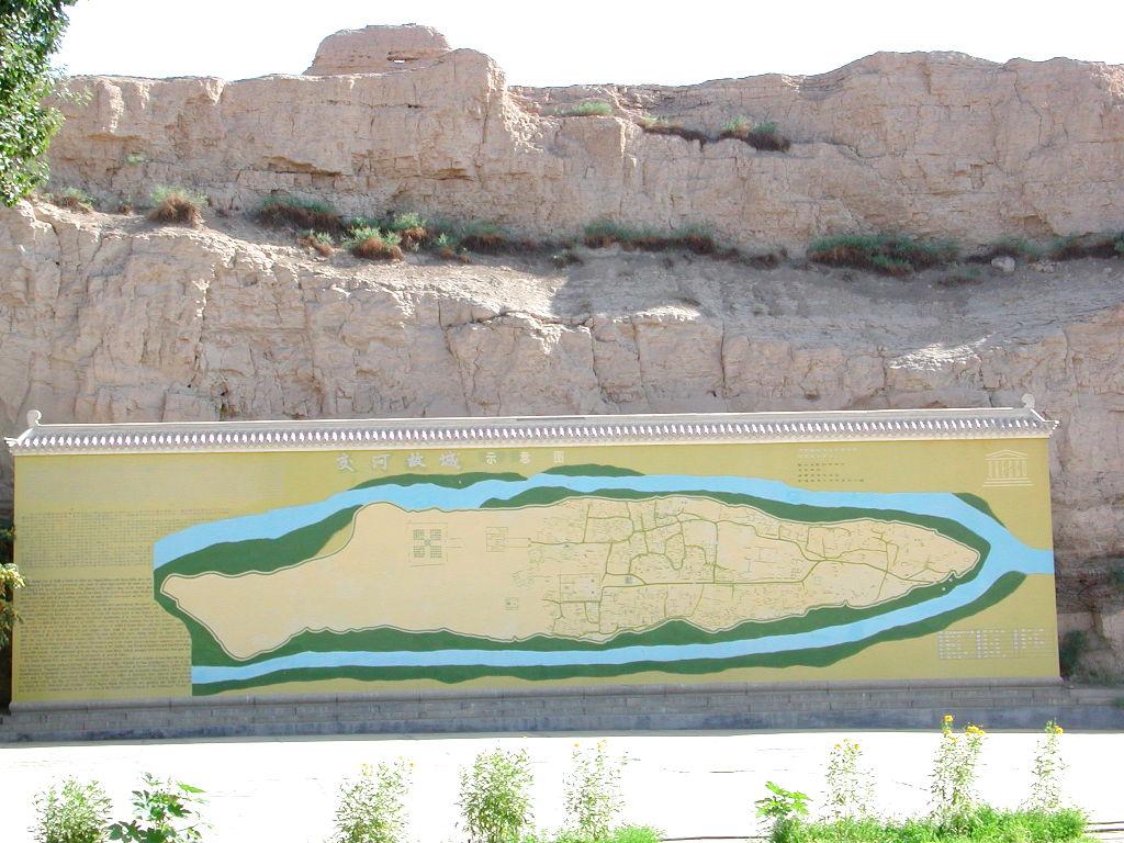 シルクロード一人旅「我的長征2006」その33・トルファン・交河故城-3307