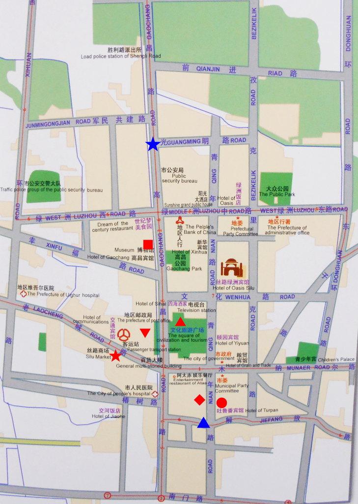 シルクロード一人旅「我的長征2006」その38・トルファン・街歩き-3804