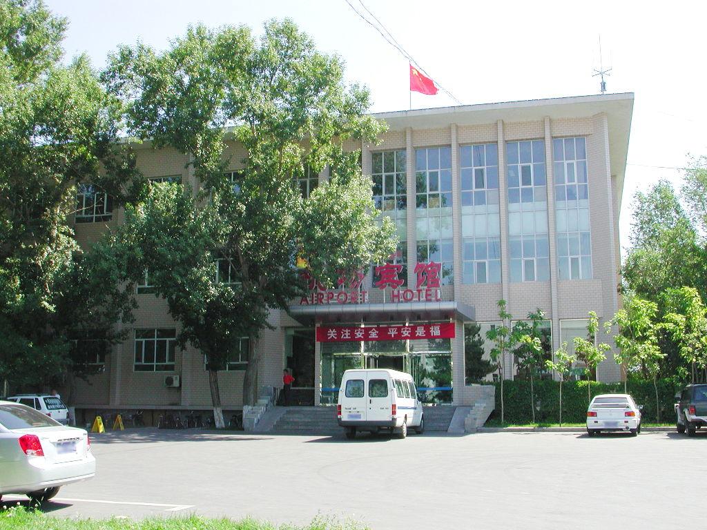 シルクロード一人旅「我的長征2006」その42・ウルムチから北京へ-4202