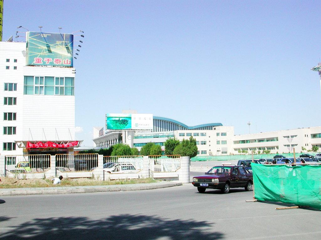 シルクロード一人旅「我的長征2006」その42・ウルムチから北京へ-4204