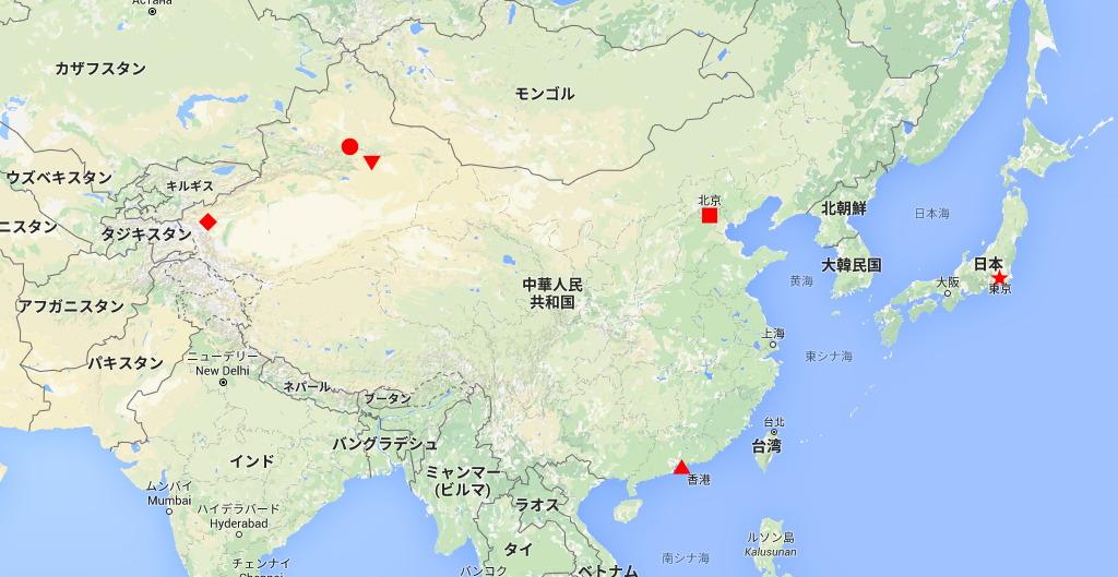シルクロード一人旅「我的長征2006」その42・ウルムチから北京へ-4209