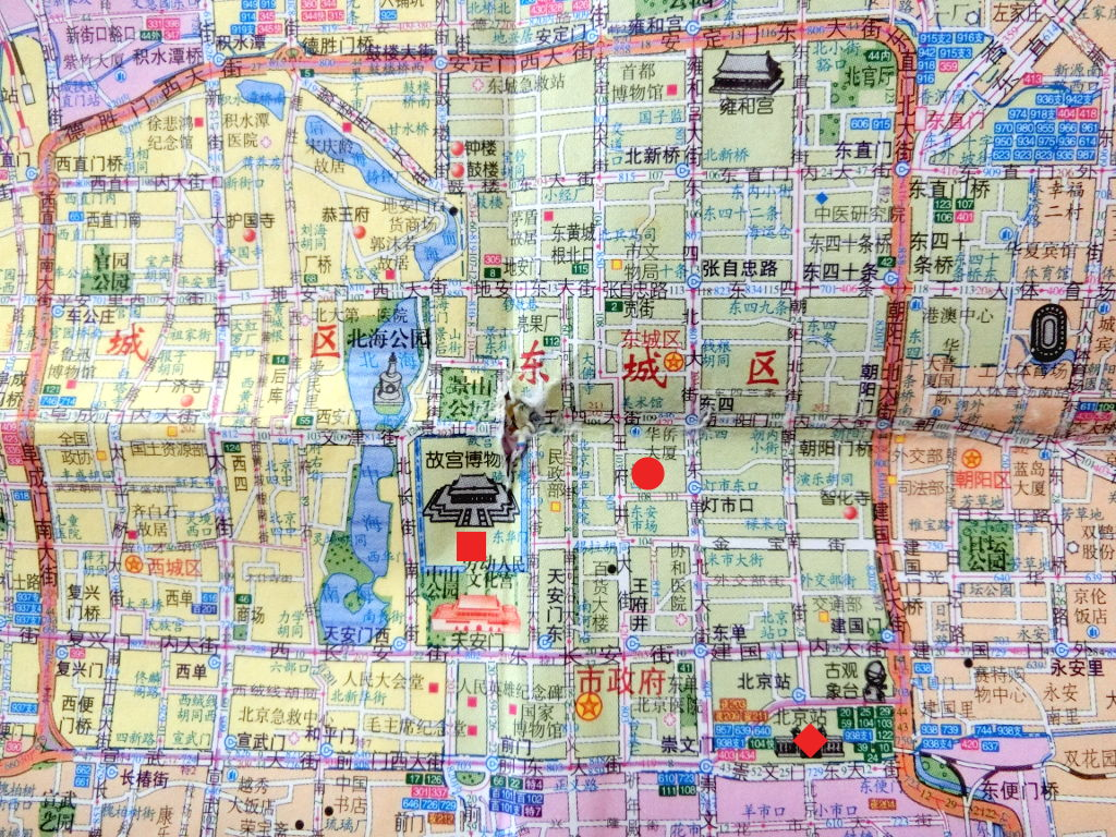 シルクロード一人旅「我的長征2006」その43・北京・王府井を歩く-4304