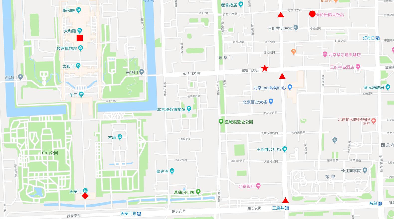 シルクロード一人旅「我的長征2006」その43・北京・王府井を歩く-4305