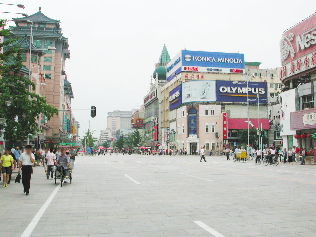 シルクロード一人旅「我的長征2006」その43・北京・王府井を歩く-4311