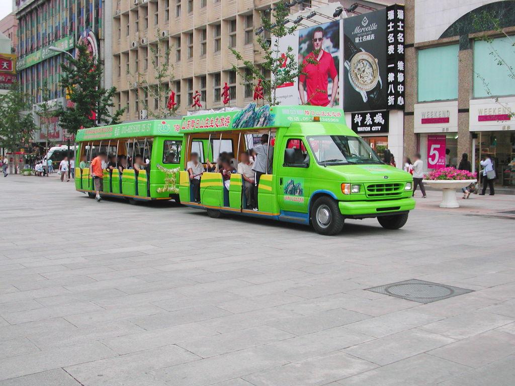 シルクロード一人旅「我的長征2006」その43・北京・王府井を歩く-4315