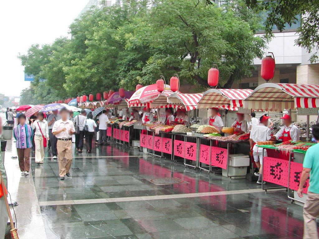 シルクロード一人旅「我的長征2006」その43・北京・王府井を歩く-4319