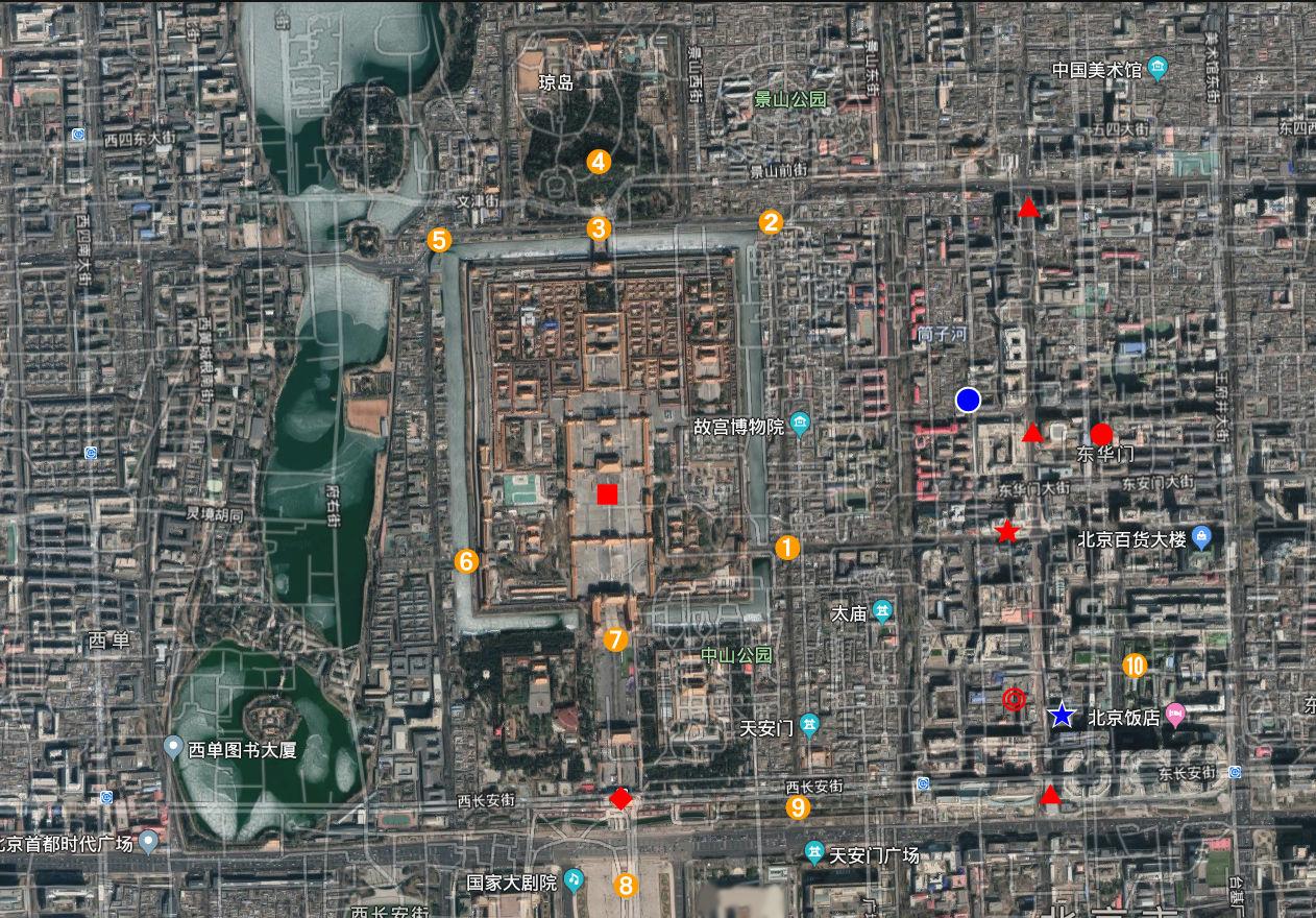 シルクロード一人旅「我的長征2006」その44・北京・故宮の周りを歩く-4403