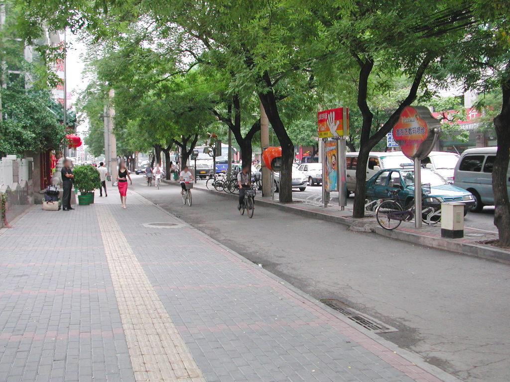 シルクロード一人旅「我的長征2006」その44・北京・故宮の周りを歩く-4404