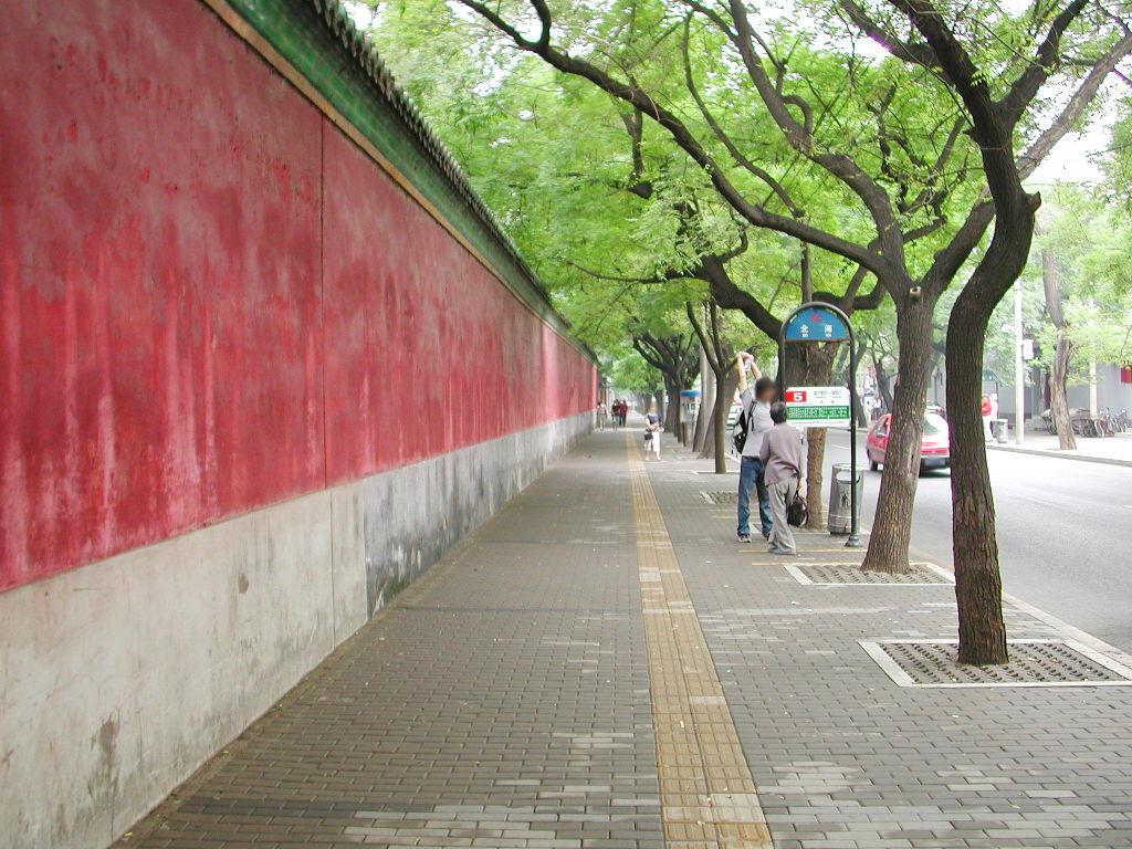 シルクロード一人旅「我的長征2006」その44・北京・故宮の周りを歩く-4423