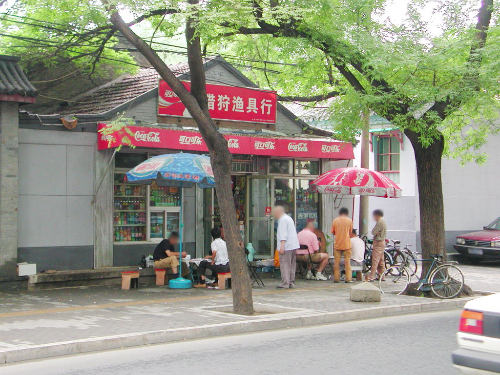 シルクロード一人旅「我的長征2006」その44・北京・故宮の周りを歩く-4424