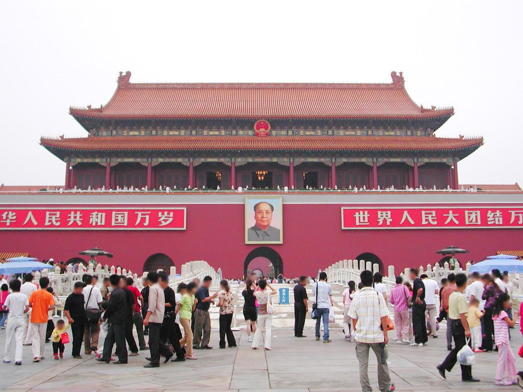 シルクロード一人旅「我的長征2006」その45・北京・天安門と南池子大街-4510