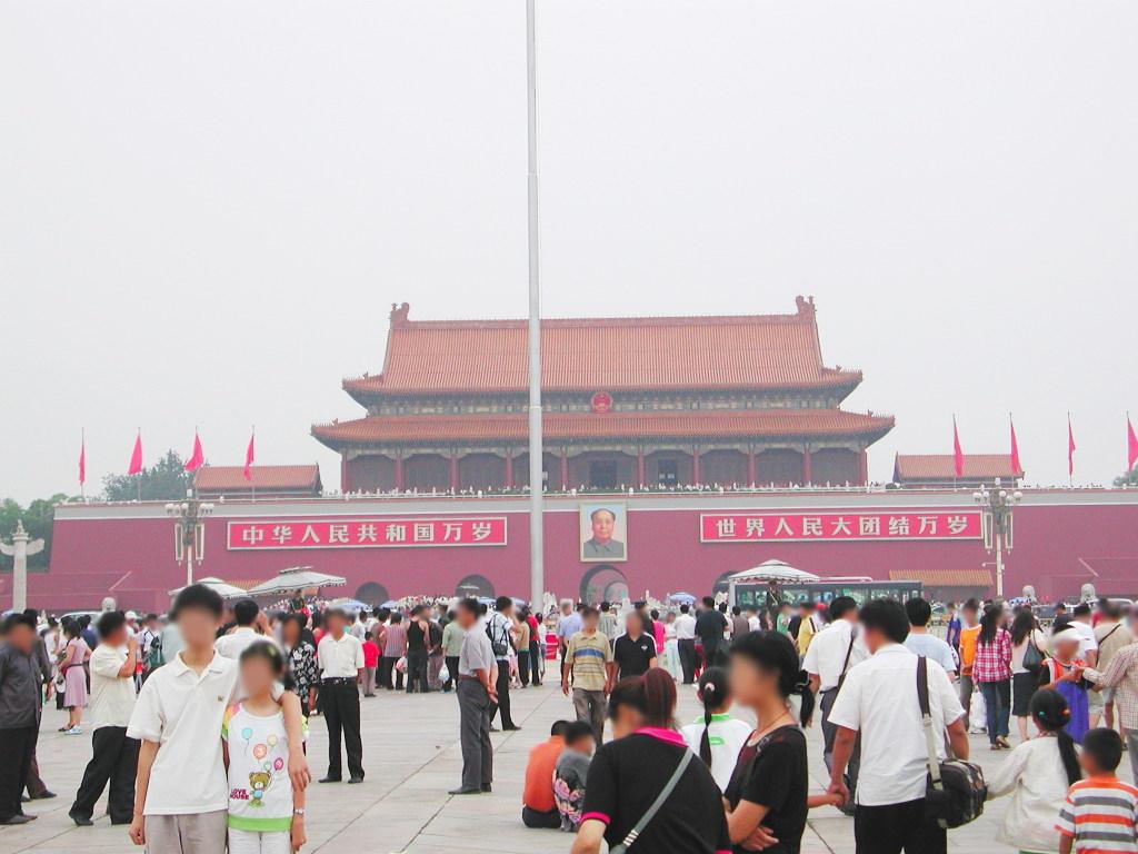 シルクロード一人旅「我的長征2006」その45・北京・天安門と南池子大街-4513