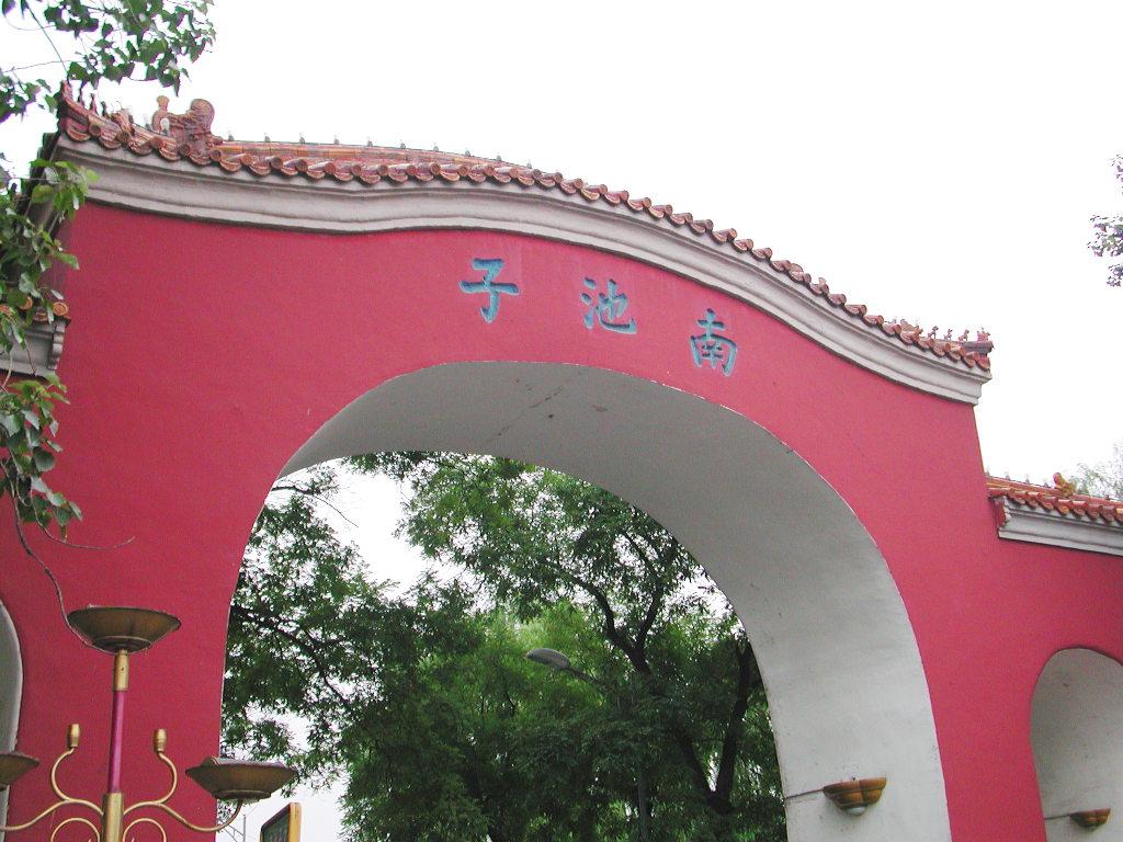 シルクロード一人旅「我的長征2006」その45・北京・天安門と南池子大街-4517