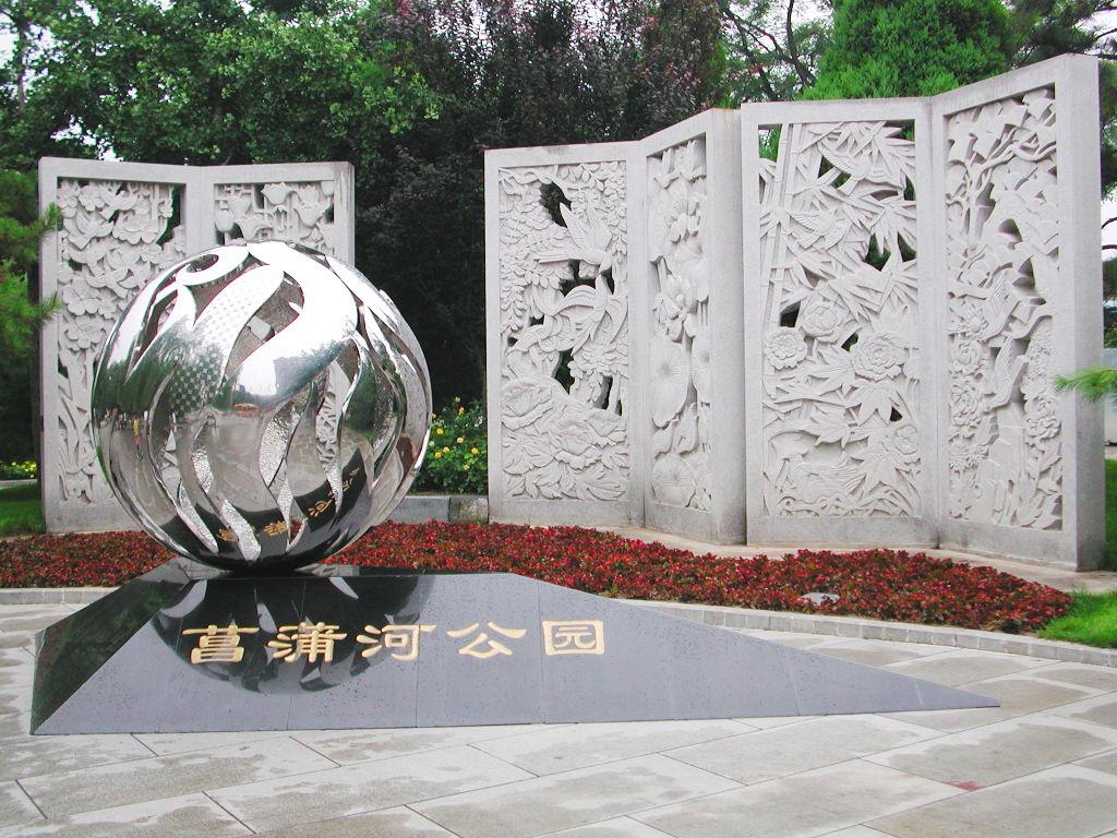 シルクロード一人旅「我的長征2006」その45・北京・天安門と南池子大街-4524