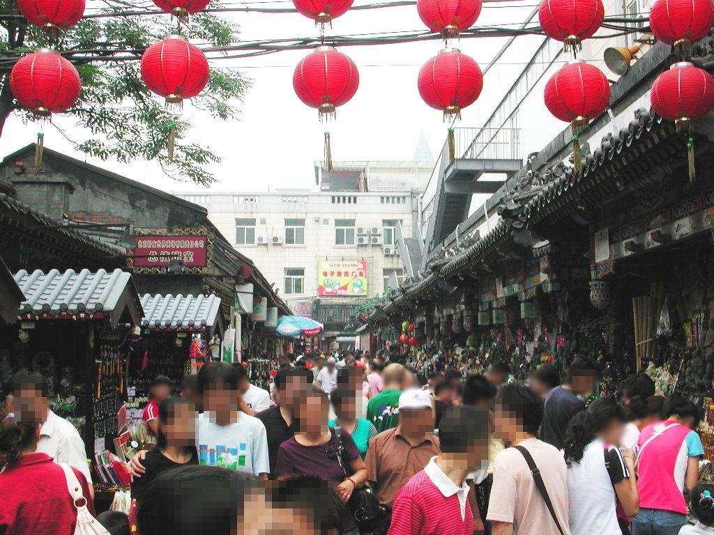 シルクロード一人旅「我的長征2006」その46・北京・王府井で食事-4606