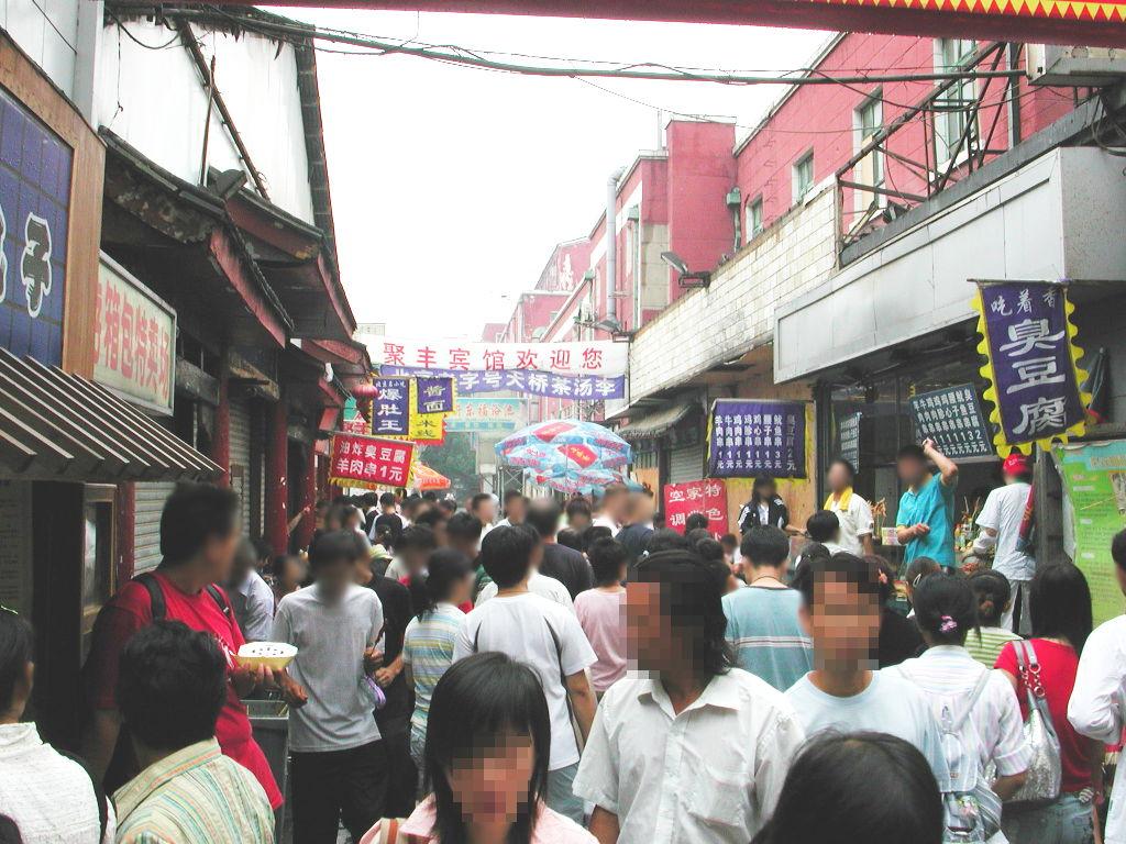 シルクロード一人旅「我的長征2006」その46・北京・王府井で食事-4607