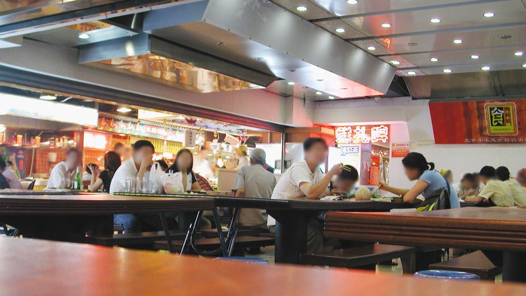 シルクロード一人旅「我的長征2006」その46・北京・王府井で食事-4611