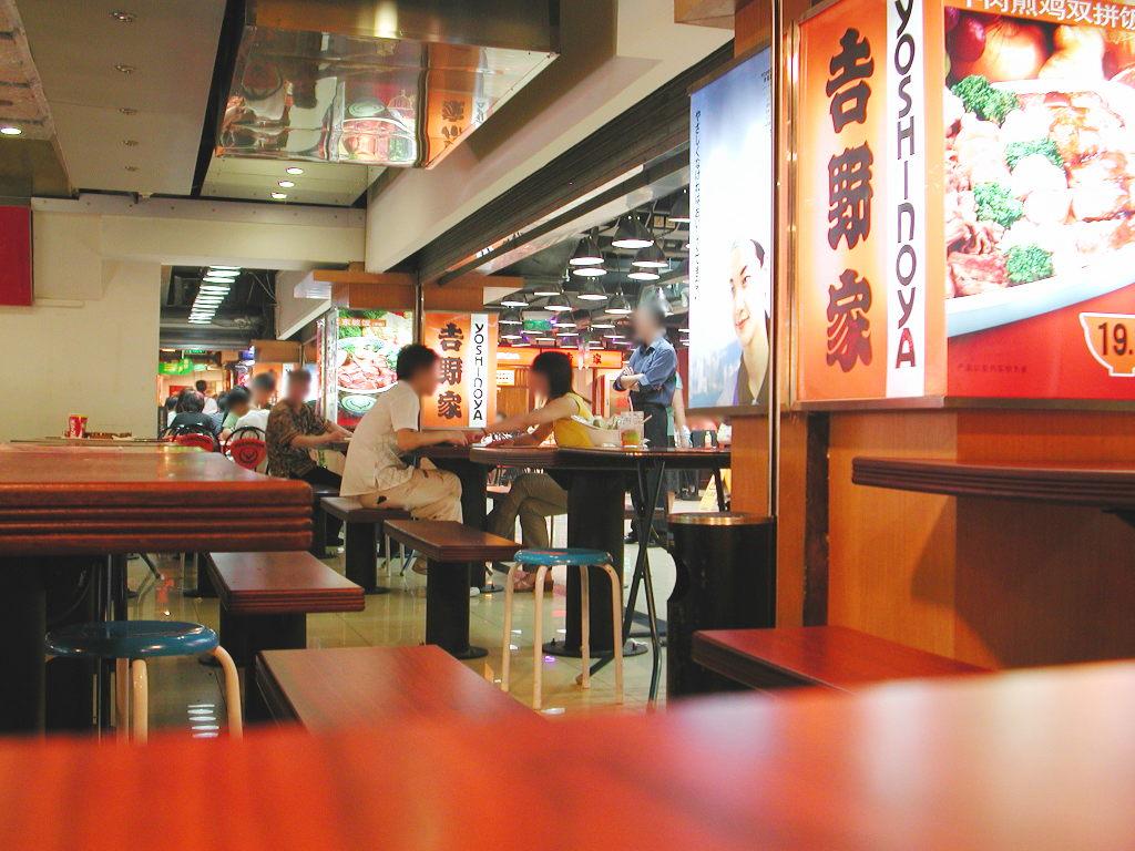 シルクロード一人旅「我的長征2006」その46・北京・王府井で食事-4612