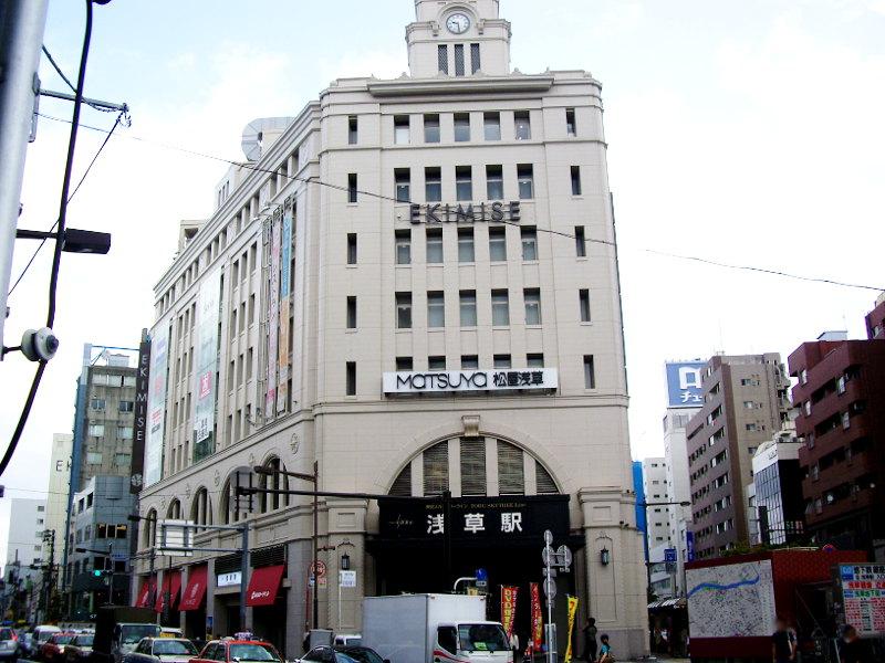 東武・浅草駅2013-1301