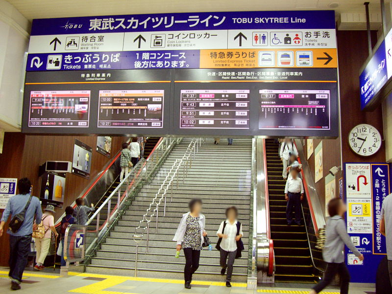 東武・浅草駅2013-1304