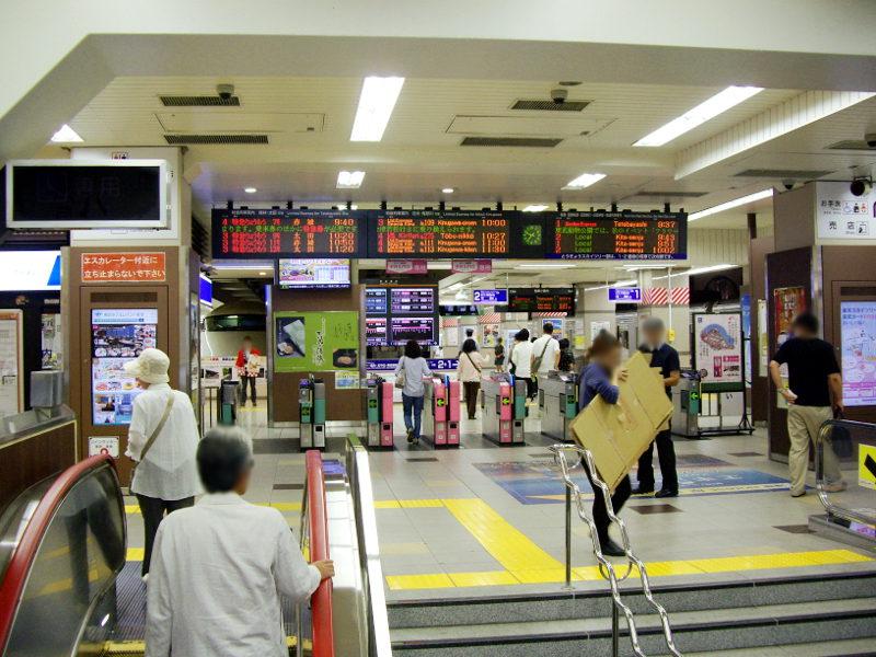 東武・浅草駅2013-1305