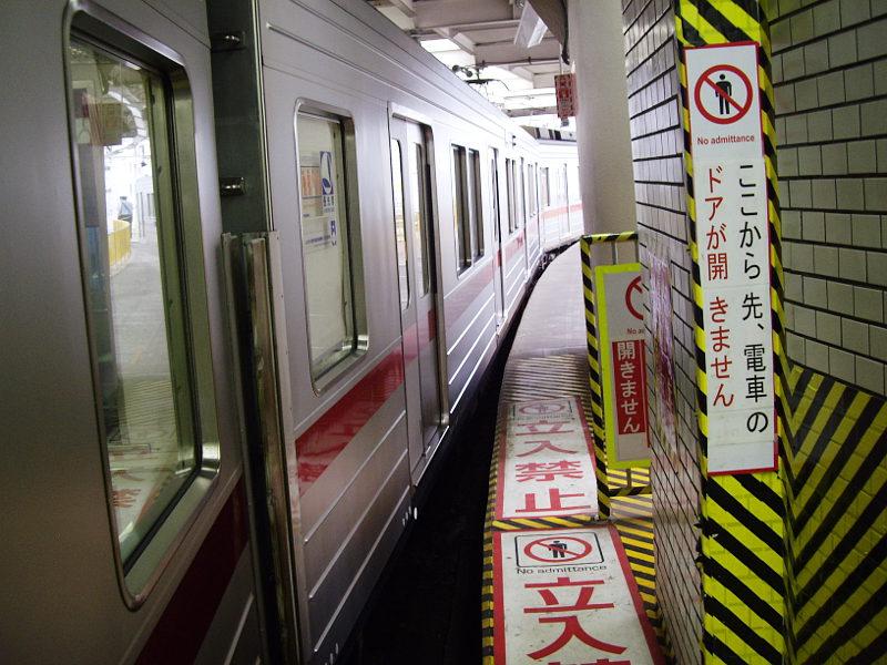 東武・浅草駅2013-1310