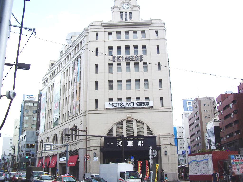 東武伊勢崎線治良門橋駅・かわとみのなすの蒲焼重2013-1102