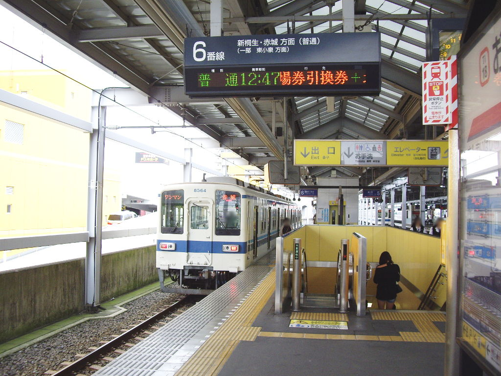 東武伊勢崎線治良門橋駅・かわとみのなすの蒲焼重2013-1104