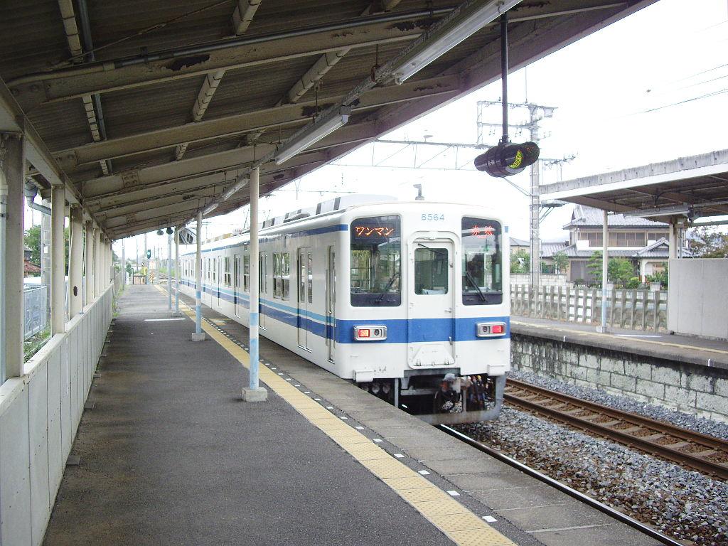 東武伊勢崎線治良門橋駅・かわとみのなすの蒲焼重2013-1105