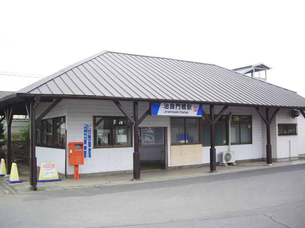 東武伊勢崎線治良門橋駅・かわとみのなすの蒲焼重2013-1110